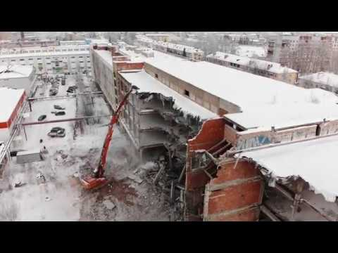 Великий Новгород. Завод Волна. Под снос.