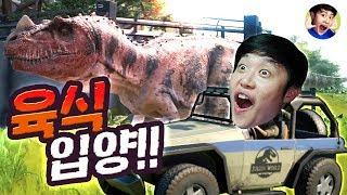 육식공룡 입양했어요~ 놀러오삼^^ - 쥐라기월드:에볼루션#2 - 겜브링(GGAMBRING)