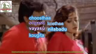 abba nee tiyyani Telugu karaoke for Male singers