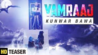 Yamraaj | Teaser | Kunwar Bawa | Latest Punjabi Song 2018 | Yaariyan Records
