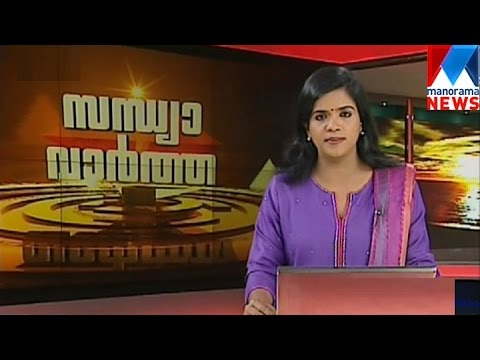 6 P M News Bulletin 03-08-2016 | Manorama News