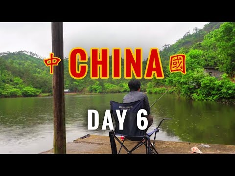 China Vlog Day 6 // Gone Fishing // 2017.4.26