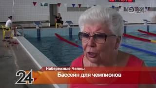 В Н.Челнах собирают бассейн, который демонтировали после чемпионата в Казани