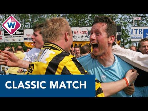 Classic Match |