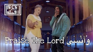 X Asap Rocky - Praise The Lord (Tribe of Monsters Remix)