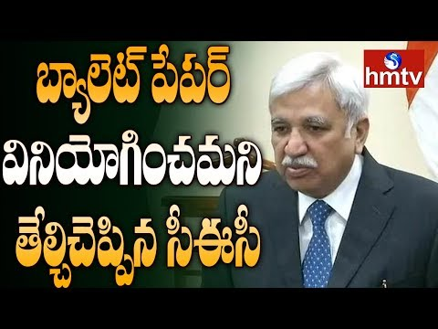 'Not Going Back to Ballot Papers', says CEC Sunil Arora on EVM hacking row | hmtv