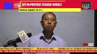 9 PM MANIPURI NEWS  16th AUGUST 2018 / LIVE