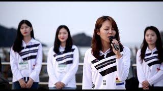 Holo Arirang /Dokdo East Sea Korea