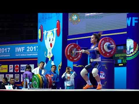 Diana Serebryakova (48) - 84kg Clean and Jerk @ 2017 Youth Worlds