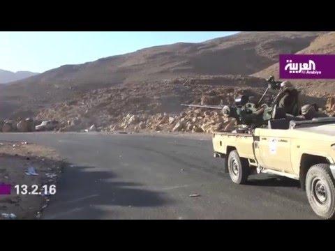 قصف جيوب الميليشيات قرب صنعاء