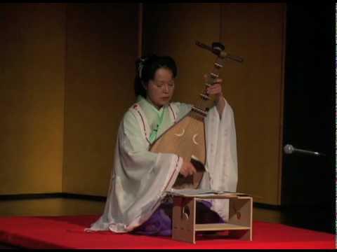 Yoko Hiraoka performing 'Gion Shoja' on Chikuzen Biwa