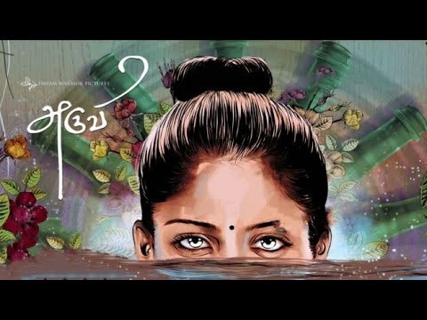 Aruvi Tamil movie teaser | motion poster |...