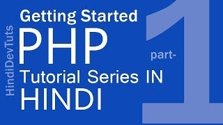 php tutorials in hindi Part-1 Getting Started