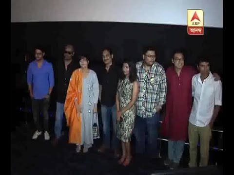 'Saheb Bibi Golam', the awaited film is...