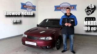 Daewoo Nexia 2011 1,6 109лс ''Единый Центр Автомобилей''