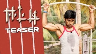 Eetti - Official Teaser | Adharvaa, Sri Divya | G. V. Prakash Kumar | Raviarasu