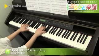 使用した楽譜はコチラ http://www.print-gakufu.com/score/detail/91636...