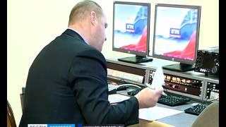 ГТРК Белгород - Сотрудники ГТРК