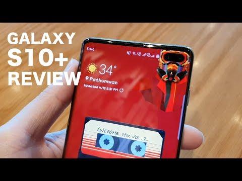 รีวิว Samsung Galaxy S10+ ใช้เกือบ 2 เดือน!!! ( review ) | Q Taymee