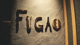 和風ダイニング&バー FUGA(風雅) http://www.princehotels.co.jp/shi...