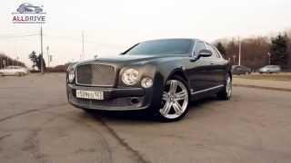 BENTLEY доска объявлений auto.alldrive.by(http://auto.alldrive.by/ Bentley (Bentley Motors Ltd.) - британская автомобилестроительная компания, находящаяся в составе немецко..., 2015-04-10T08:27:05.000Z)