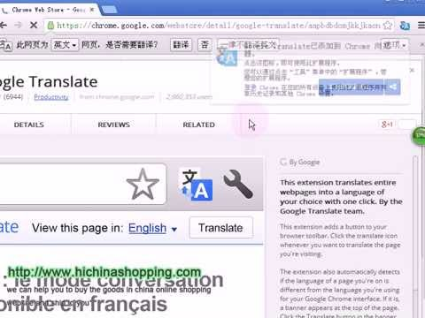 how to install the google translate extension