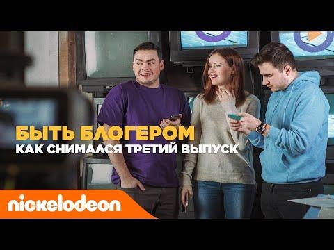 Nickelodeon murcia