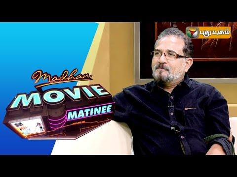 Art Director Sabu Cyril Madhan Movie Matinee | 13/09/2015 | Puthuyugam TV