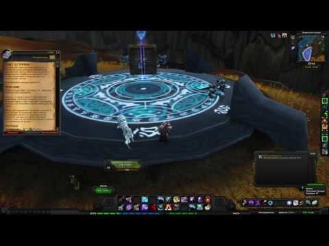 World of Warcraft Quest: Побег из тюрьмы (id=11587)