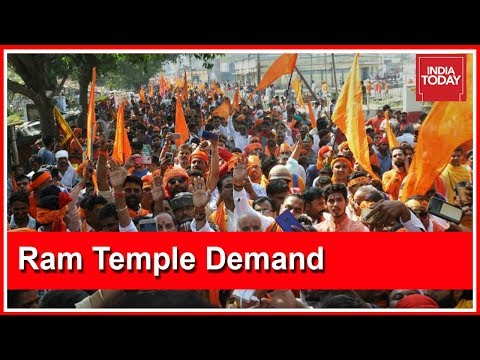 RSS-VHP Demands Construction Of Ram Temple In Ayodhya; Mounts Pressure On Govt Mp3