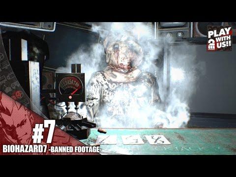 #7【ホラー】弟者の「バイオハザード7・発禁フッテージ Vol.2(DLC)」【2BRO.】