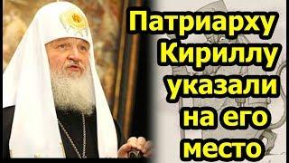 Вице-премьер Болгарии указал патриарху Кириллу его место
