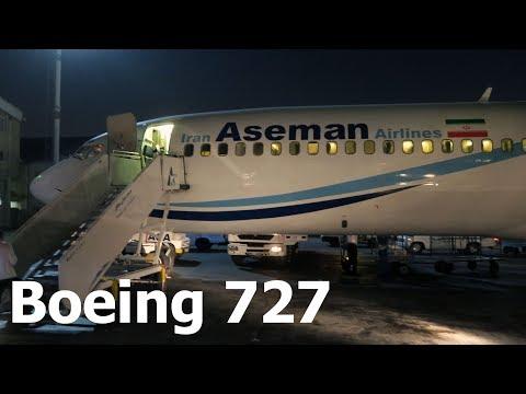 Перелет Чабахар - Тегеран на Boeing 727-200 а/к Iran Aseman Airlines