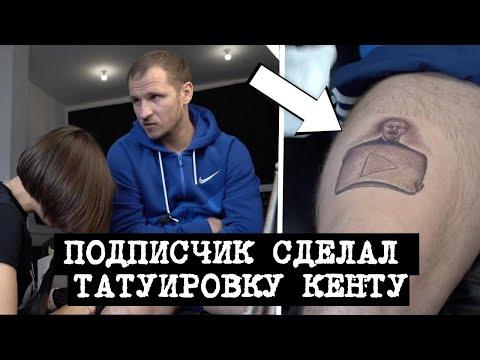 Алиев провел день с подписчиком и набил татуху