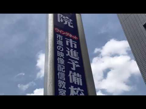 スポランド 渡部道場 白井市 周辺施設 口コミ 写真 動画