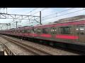 JR京葉線201系・205系・209系・E331系(新木場・舞浜)
