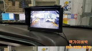 화물차 후방카메라, 최신형 블랙박스 설치 후기