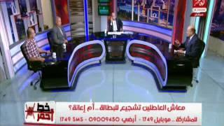 بالفيديو.. شريف الدمرداش: لا أمل في الإصلاح الاقتصادي بخنق الاستهلاك
