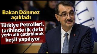 """Bakan Dönmez: """"Türkiye Petrolleri Tarihinde İlk Defa Yerin Altı Çatlatılarak Keşif Yapılıyor"""""""