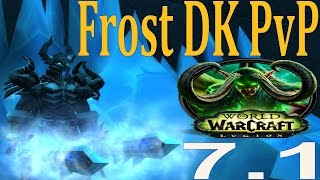 7.1 Frost DK PvP - Consistency Shred - 874ilvl