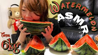 ASMR大食い→スイカを食べた。Eating watermelon