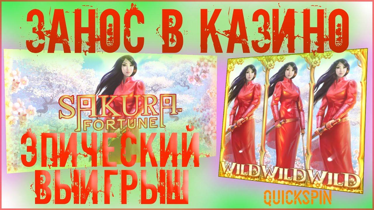 КАК В 100 РАЗ УВЕЛИЧИТЬ ДЕПОЗИТ РАБОЧАЯ СХЕМА ВЫИГРЫША В КАЗИНО ВУЛКАН!