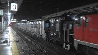 【甲種輸送】JR東日本 GV-E400系 5両+ヨ8902 EF510 21号機[富]牽引 北陸本線 芦原温泉駅 2019.8.28.