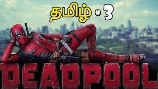 Deadpool #3 Live Tamil Gaming