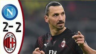 Napoli Vs Milan 2-2 Serie A 12/07/2020
