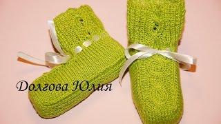 Вязание спицами. Пинетки - носки к комплекту  ///   knitting. Booties - socks kit