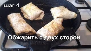 Лаваш с самодельным сыром | закуска