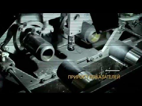 "Производство резинотехнических изделий - завод РТИ ""Каучук"""