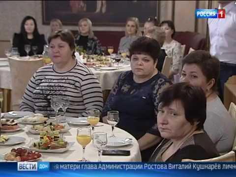 Глава администрации Ростова лично поздравил многодетных матерей города