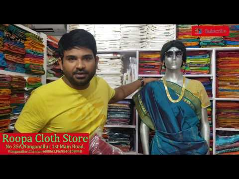 Iyengar Madisar | How To Wear Readymade Iyengar Madisar | Iyer Madisar